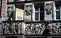 Abtech House Park Row - geograph.org.uk - 387859.jpg