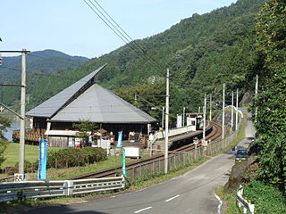 Abukuma Station Railway station in Marumori, Miyagi Prefecture, Japan