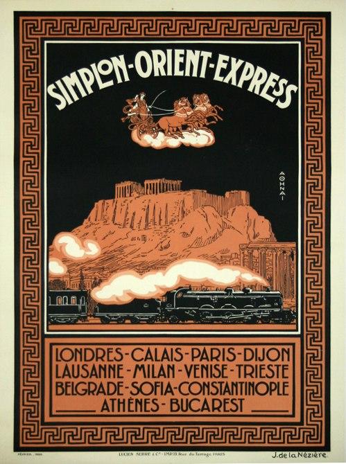 Affiche Simplon-Orient-Express Ἀθῆναι