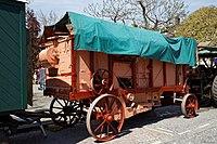 Agricultural harvester trailer at Horsham West Sussex England.jpg