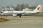 Air China, B-1686, Airbus A320-214 (32694364157).jpg