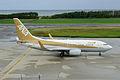 Air Nippon Boeing 737-781 Winglets (JA01AN339161781).jpg