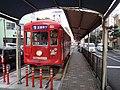 Akasako tram station - panoramio.jpg