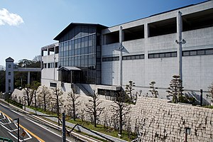 Akashi City Museum of Culture Hyogo pref Japan01s3.jpg