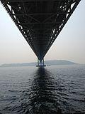 Akashi Kaikyo Bridge 20140316-3.jpg