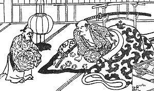 Yōsei - The house spirits Zashiki warashi, are described as being the size of a 5- or 6-year-old child and prone to playing harmless pranks and occasionally causing mischief.