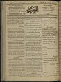 Al-Arab, Volume 1, Number 83, November 6, 1917 WDL12318.pdf