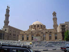 Al-Azhar-universitetet