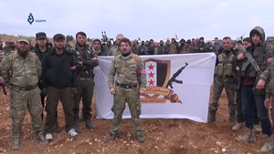 Al-Bab military council.png