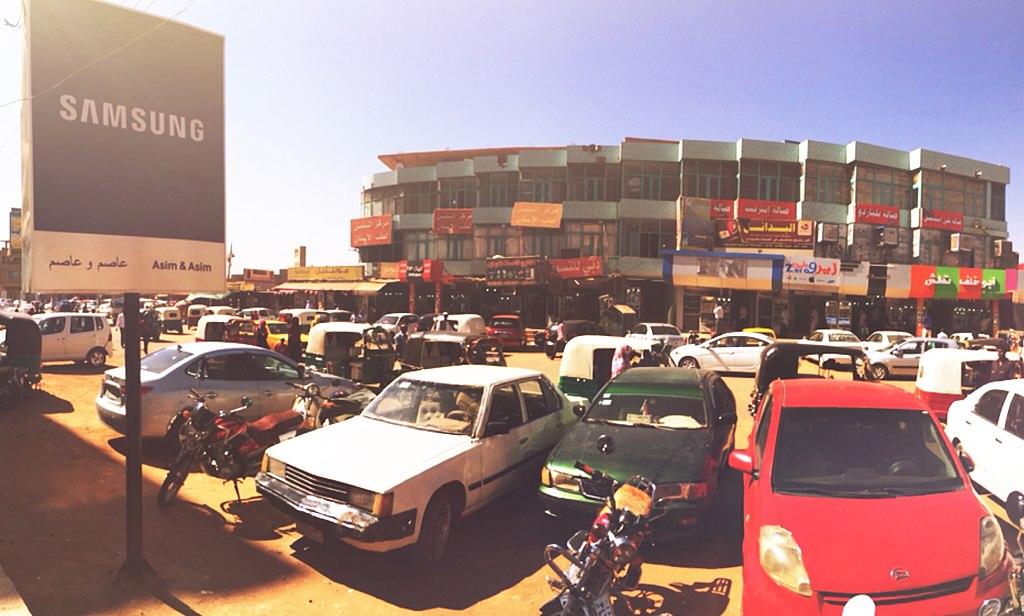 Al-Shuhada Mobile Market, Omdurman - سوق الشهداء للموبايلات,امدرمان.JPG