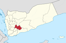 Al Bayda' in Yemen.svg