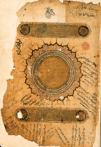 A photograph of a damaged brown  page with hand-written notes