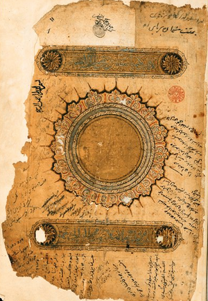 Alchemy - Kimiya-yi sa'ādat (The Alchemy of Happiness) – a text on Persian Islamic philosophy and spiritual alchemy by Al-Ghazālī (1058–1111).