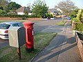 Alderney, postbox № BH12 232, Evering Avenue - geograph.org.uk - 1377634.jpg