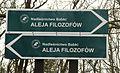 Aleja Filozofow, Wierzenica (3).JPG