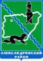 Aleksandrovsky district of Tomsk Oblast coat of arms.png