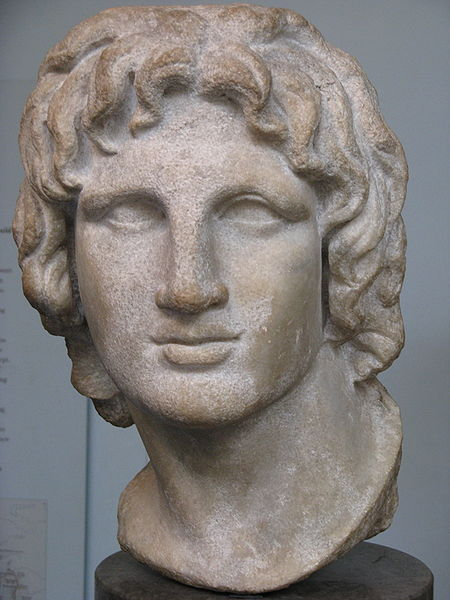 File:Alexander the Great-British Museum.jpg