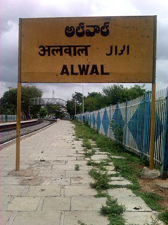 Alwal - Alwal Railway Station