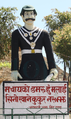 Amaragadhi killa 1000 (cropped).png