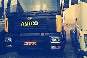 Azar Motor Industrial CO - Image: Amico 2