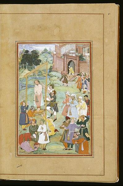 File:Amir Khusraw Dihlavi - The Hanging of Mansur al-Hallaj - Walters W65022B - Open Reverse.jpg