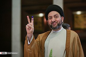 Ammar al-Hakim in Iraqi parliamentary election, 2018 02.jpg