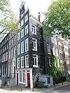 amsterdam, kloverniersburgwal 67 hoek