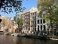 Amsterdam - Oudezijds Voorburgwal 233-237.JPG