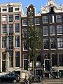Amsterdam - Oudezijds Voorburgwal 43.jpg