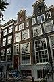 Amsterdam - Prinsengracht 833.JPG