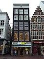 Amsterdam - Rokin 20.JPG