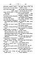 Anarabicenglish00camegoog-page-045.jpg