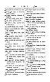 Anarabicenglish00camegoog-page-178.jpg