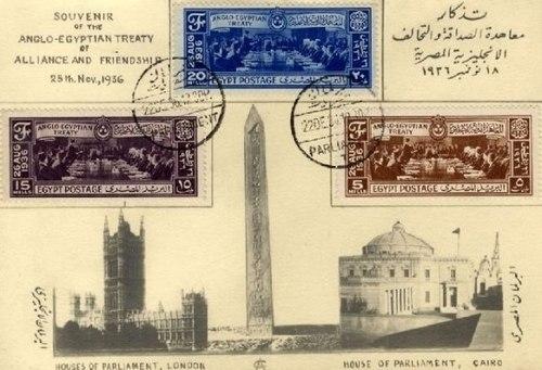 Anglo Egyptian treaty of 1936 signing - 18-November 1936