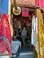 Antique's shop - Old Bazar, Kruja, Albania.jpg