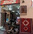 Antique Rugs on Abovyan Street.jpg