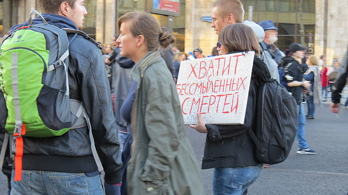 Antiwar march in Moscow 2014-09-21 2091.jpg