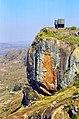 Antogona, Madagascar (26031533206).jpg