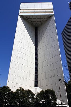 Aozora Bank - Aozora headquarters in Tokyo