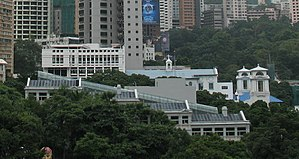 Hong Kong Visual Arts Centre - Side view of Hong Kong Visual Arts Centre, with St. Joseph's College in the background.