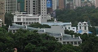 Hong Kong Visual Arts Centre - Image: Apartment Blocks in Mid levels (cropped)