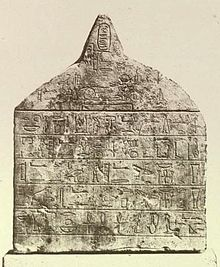 Apis stela dated to Year 6 of Bakenranef's reign, found in Saqqara.
