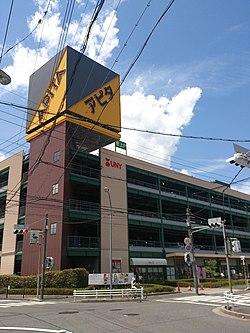 Apita.nagoyakita.jpg