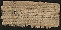 Archivio di Stato di Milano - Papiro Ravennate.jpg