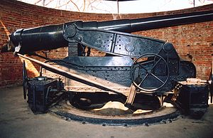 Paknam incident - Image: Armstrong cannon, Chulachomklao fort