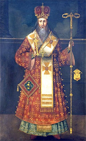 Great Migrations of the Serbs - Serbian Patriarch Arsenije III, leader of the First Great Serb Migration