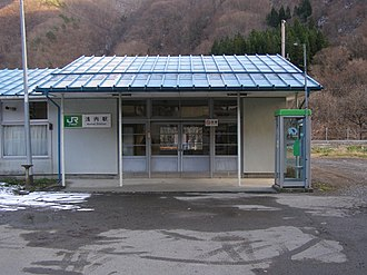 Asanai Station - Asanai Station, January 2008
