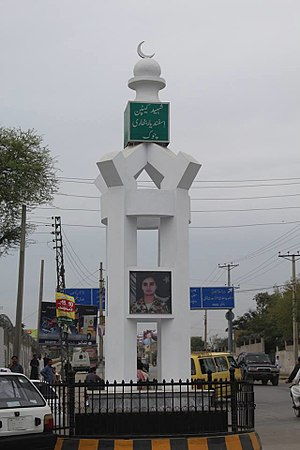 Attock - Asfandyar Shaheed Monument in Attock City.