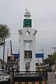 Asfandyar monument.jpg
