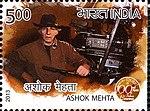 Ashok Mehta 2013 stamp of India.jpg
